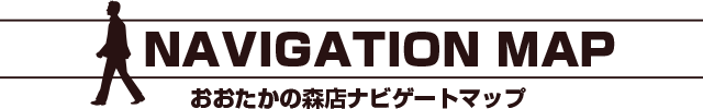 fan'sおおたかの森店アクセスマップ